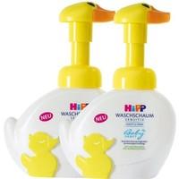 湊單品、銀聯專享 : HiPP 喜寶 免敏無淚 寶寶洗手洗臉液 250ml*2瓶