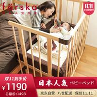 farska 日本人氣嬰兒床/多功能帶滾輪無異味 可調高低進口櫸木松木寶寶床