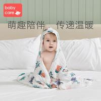 babycare帶帽浴巾 嬰兒浴巾純棉紗布超柔吸水