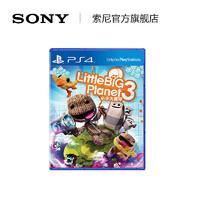 Sony/索尼 PlayStation PS4游戲 小小大星球3 中文版 動作解謎