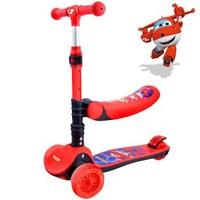 超級飛俠滑板車兒童三合一可折疊可坐閃光輪三檔可調2-3-6-12歲幼兒踏板車帶座位寶寶滑滑車MIX版 樂迪