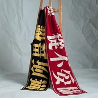 暴力雜貨 原創文字 針織圍巾