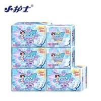 Cherishlife 小护士 日夜组合装卫生巾 6包