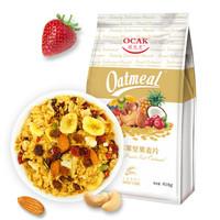 欧扎克 谷物小麦香薄脆片含50%水果坚果麦片 618g