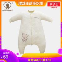 AUSTTBABY 嬰兒睡袋