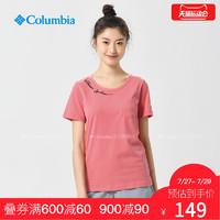 Columbia哥倫比亞戶外19春夏女款休閑系列奧米吸濕短袖T恤PL2813 *3件