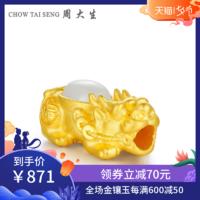 CHOW TAI SENG 周大生 金鑲玉貔貅轉運珠