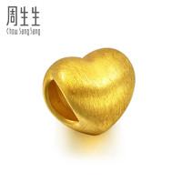 Chow Sang Sang 周生生 Charme系列  81322C  心型足金串珠