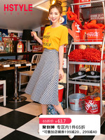 韓都衣舍2019夏裝新款學生小格子兩件套格子時尚套裝女CQ8549莀