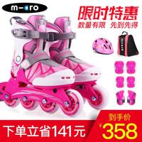 瑞士m-cro邁古米高溜冰鞋兒童全套裝輪滑鞋micro男女可調節直排輪旱冰鞋 X3 經典款粉色加厚護具套餐 S碼