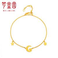 夢金園 黃金手鏈 足金999 夢幻星月手環手飾個性時尚細鏈