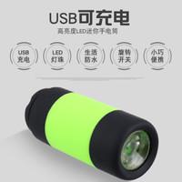 USB充電LED手電筒迷你微型袖珍強光便攜戶外可充電式鑰匙扣小手電 迷你充電款