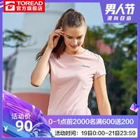 探路者T恤 19春夏户外女式透气短袖T恤KAJH82222