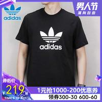 adidas 阿迪达斯 CW0709 男装运动T恤
