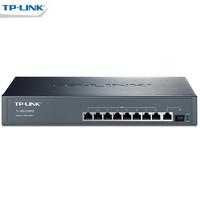 TP-Link TL-SG1210PE 8口千兆PoE供电交换机