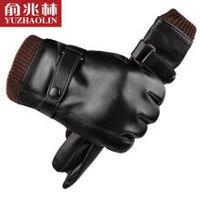 5日14點:俞兆林皮手套男冬季手套分指PU開車保暖手套加絨加厚運動防滑手套男士 時尚款 黑色 *14件