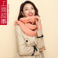 上海故事 專柜正品純羊毛披肩兩用圍巾