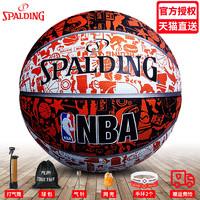斯伯丁籃球官方正品水泥地耐磨涂鴉7號成人男女6彩色花式街青少年