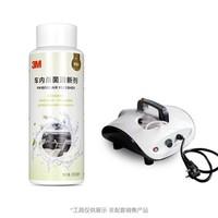 3M車內消毒殺菌去異味除甲醛空氣凈化(產品 服務)套裝 PN18092