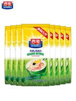 [11.11预售]西麦有机纯燕麦片8袋无蔗糖即速食冲饮营养牛奶早代餐