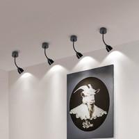 軟管小射燈 背景墻壁展柜明裝吸頂led軌道燈客廳天花燈COB照畫燈