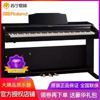 羅蘭(Roland)電鋼琴RP系列RP102 RP501R RP302 重錘88鍵立式電子數碼鋼琴電鋼琴羅蘭RP30