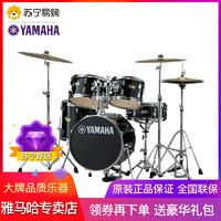 雅馬哈 架子鼓Junior kit 小舞臺之星JK爵士鼓兒童初學演奏原聲鼓成人通用
