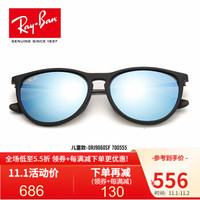 RayBan 雷朋儿童太阳镜男女款彩膜反光镜面0RJ9060SF可定制 700555黑色镜框蓝色镜片 尺寸52
