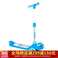 小龍哈彼 滑板車兒童升級款