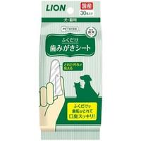凑单品、银联专享:Lion 狮王 petkiss 宠物洁齿纸巾 30枚