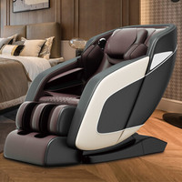 SminG 尚銘 SM-930L 按摩椅家用
