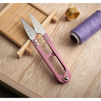Zhang Xiao Quan 張小泉 U型縫紉剪刀