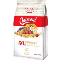 欧扎克(OCAK)50%水果坚果麦片早餐即食冲饮营养小袋装燕麦零食脆麦350g *4件