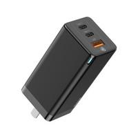 双11预售 : Baseus 倍思 GaN氮化镓充电器 65W(2C1A)