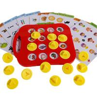 兒童專注力邏輯思維訓練寶寶記憶力幼兒園4親子互動6游戲益智玩具