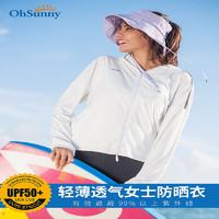ohsunny防曬衣女夏季輕薄透氣防紫外線運動短外套戶外沙灘防曬服