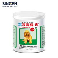SINGEN 發育寶 整腸配方狗狗營養用品 350g