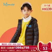 11日0点 : moomoo童装儿童棉服新款冬装洋气连帽恐龙中大童外套