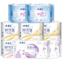 ABC官方旗舰店卫生巾纤薄日夜用组合姨妈巾8包82片旗舰店