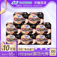 sofy/苏菲卫生巾超熟睡量多夜用420mm柔棉感8包组合姨妈巾