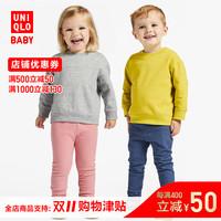 双11预告:婴儿/幼儿 摇粒绒紧身裤 418751 优衣库UNIQLO