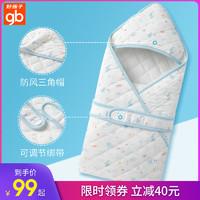 好孩子嬰兒抱被初生新生兒襁褓包秋冬季寶寶用品純棉四季通用包巾