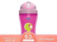 Chicco智高彩酷硅膠吸管杯(玫紅色)18M+