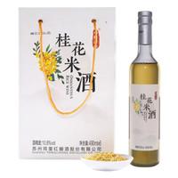 同里紅 水映江南  低度微甜 糯米酒 產婦月子酒 老人女士 桂花米酒(6瓶)