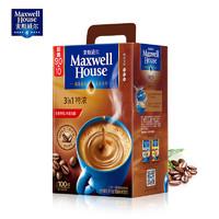 Maxwell House 麥斯威爾 咖啡特濃三合一即溶速溶咖啡粉100條裝