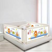 英皇 嬰兒童防掉安全床護欄
