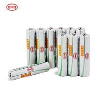 BYD 比亞迪  鎳氫電池7號10支裝 AAA電池