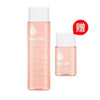 Bio Oil 百洛油 孕身紋淡疤祛痕護理精油 125ml+25ml組合 *3件