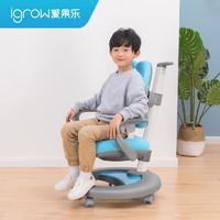 愛果樂兒童學習椅矯姿椅-月牙椅2.0