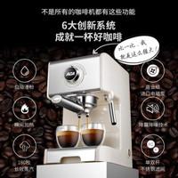 ACA/北美電器 咖啡機家用商用意式半全自動小型蒸汽打奶泡機AC-ES12A 20Bar-意式-黑色